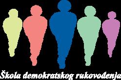 ŠDR - Škola demokratskog rukovođenja
